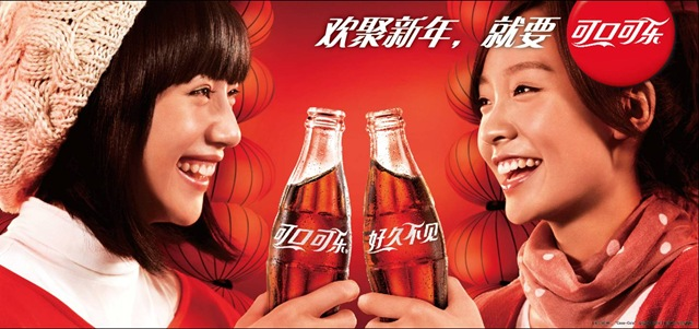 Chinese Coca Cola ad