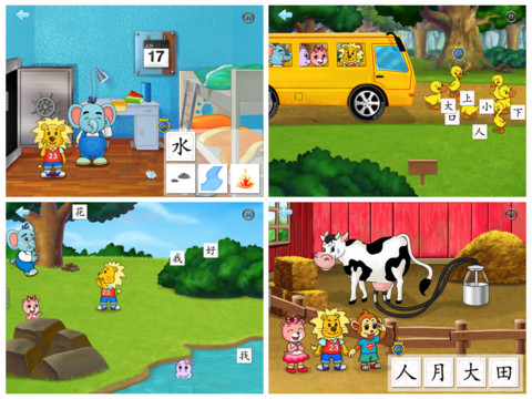I have learned basic Chinese vocabulary using Chinese apps intended for kids who are learning to write...