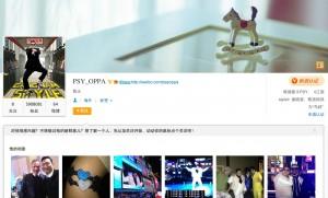 PSY's profile in Weibo