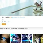 psy_weibo