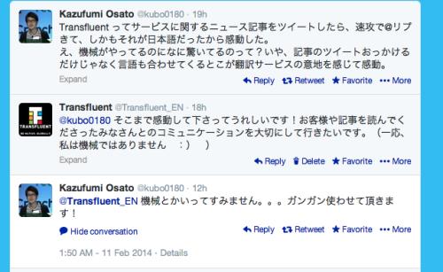 Screen Shot 2014-02-11 at 11.08.51 AM